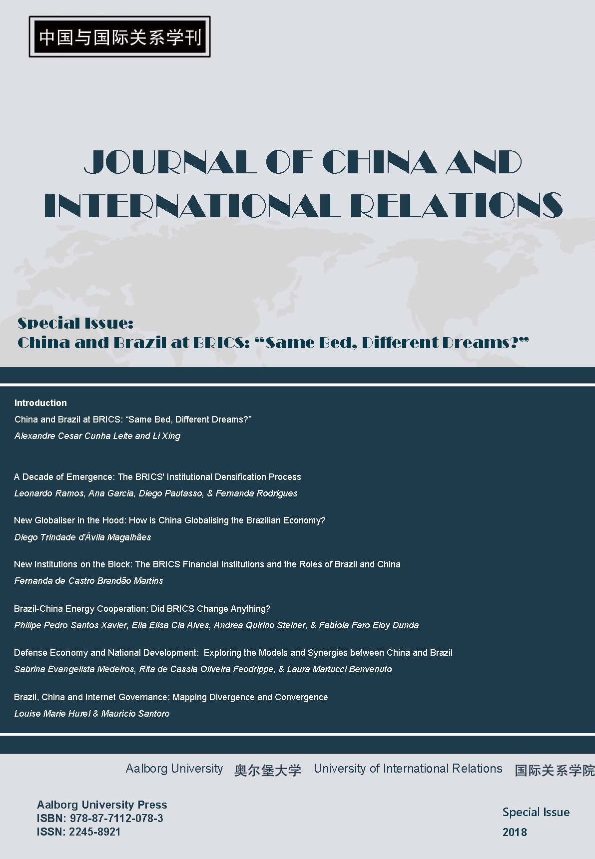 Journal of China and International Relations Special Issue 2018 Cover and contents