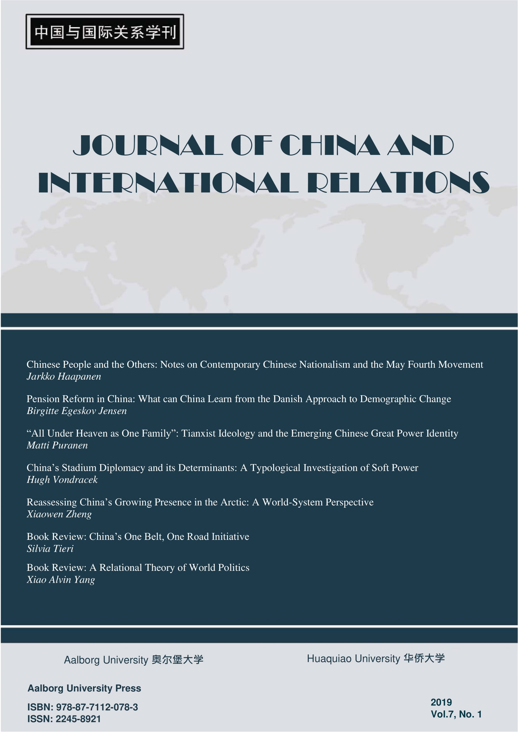 View Vol. 7 No. 1 (2019): Journal of China and International Relations