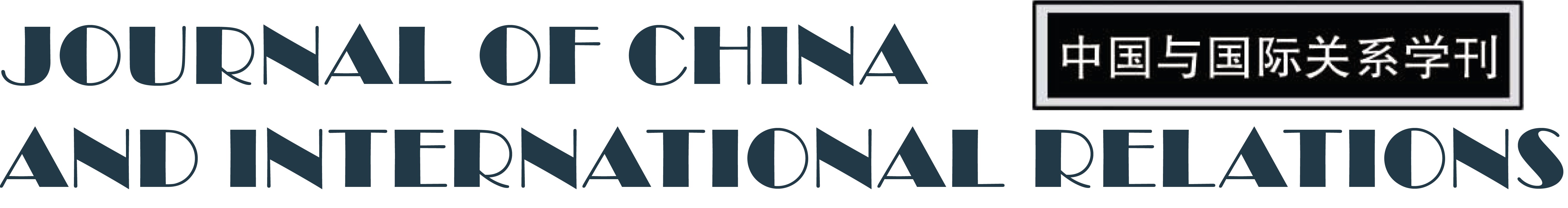 Journal of China and International Relations banner